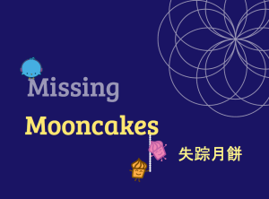 other idea: animate CC (cupcake) pull down the string to light up the word Mooncakes