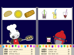 adding menu signs with English and Chinese languages