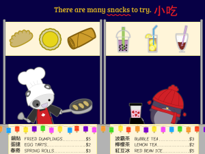 adding the text with Chinese word for 'snacks'
