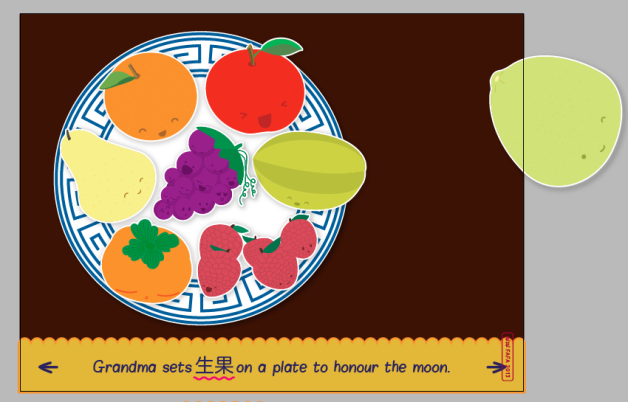 the stylization of the fruits have changed to correlate more with other graphical elements