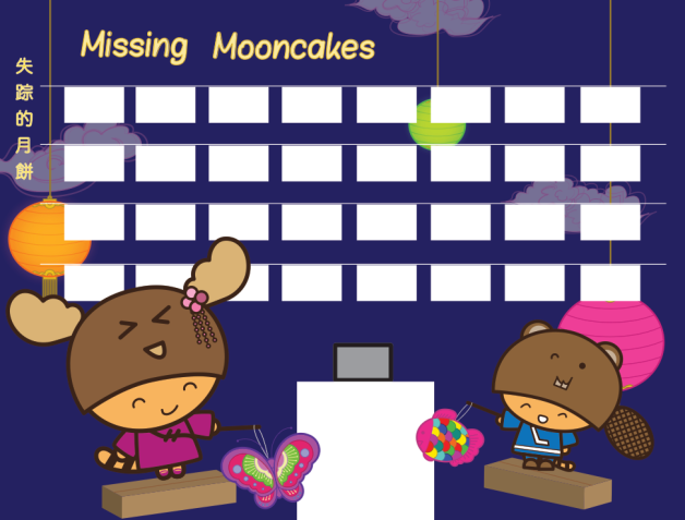 proposed layout of the Missing Mooncake characters and scene printouts