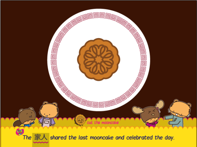 scene 12 of Missing Mooncakes--family shares the last mooncake