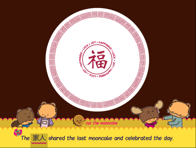 after cutting the mooncake, the mooncake disappears to reveal the Chinese character for luck/joy/happiness