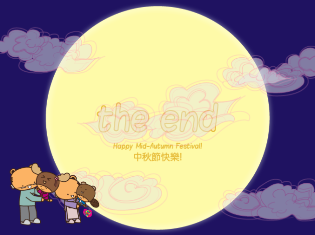 cloud covers 'the end' for last page